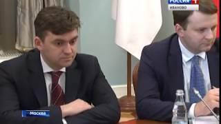 Станислав Воскресенский представил инвестиционный потенциал региона министру экономики Японии