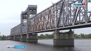 Завтра железнодорожный мост в Архангельске закроют на сутки