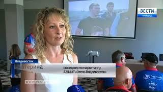 Участники международного велопробега проехали 10000 км и финишировали во Владивостоке