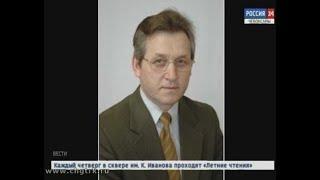 Ушел из жизни бывший заместитель председателя Гостелерадиокомпании «Чувашия» по радиовещанию Олег Пе