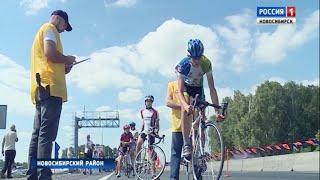 В Новосибирске проходит велогонка в память о погибших сотрудниках ГАИ