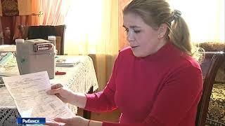 Многодетная семья из Рыбинска осталась без газа