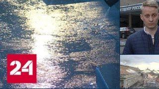 Шторм в Москве: дерево упало на людей - Россия 24