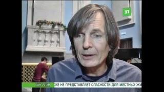 Новости 31 канала. 27 сентября