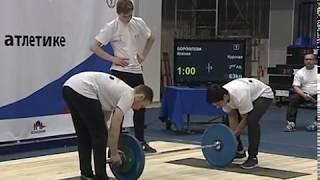 В Ярославле проходит чемпионат Центрального федерального округа по тяжелой атлетике