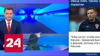 Крупное ДТП  с россиянами в Турции: есть пострадавшие - Россия 24