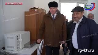 В селе Хулисма Лакского района открыли новый ФАП