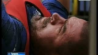 Чемпионат России по пауэрлифтингу в Суздале
