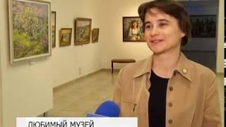 Белгородский выставочный зал «Родина» вошел в ТОП-10 лучших музеев России