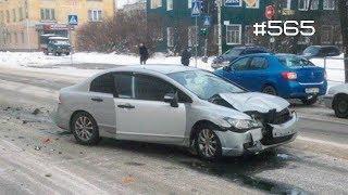 ☭★Подборка Аварий и ДТП/от 26.02.2018/Russia Car Crash Compilation/#565/February2018/#дтп#авария