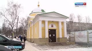 Ковчег с частицей мощей Николая Чудотворца останется в Перми