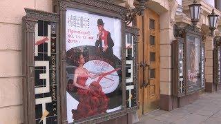 В НЭТе состоялась премьера спектакля «Варшавская мелодия»