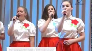 В областном центре открыли XIV Белгородский строительный форум