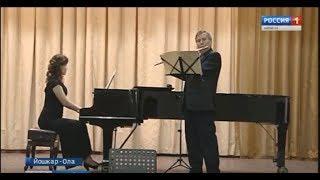 Педагогам музыкального училища им. И.С. Палантая посвятили концерт-воспоминание - Вести Марий Эл