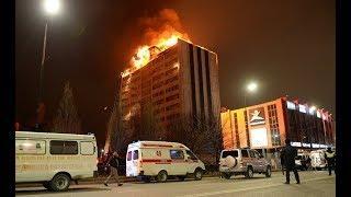 Пожар в Грозном!  Прямая трансляция Кадырова с места происшествия