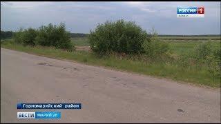 На карте убитых дорог ОНФ в Горномарийском районе стало на один аварийный участок меньше