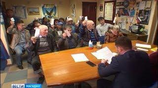 Роман Исаев выдвинут кандидатом в губернаторы Магаданской области от ЛДПР
