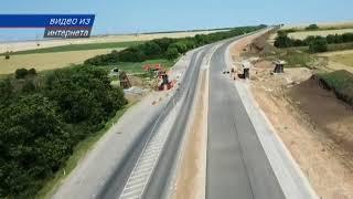 На трассе «Таврида» появятся новые автовокзалы