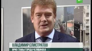 Челябинские чиновники обсудили недочеты в уборке снега