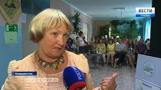 Во Владивостоке проходит краевой съезд особенных педагогов
