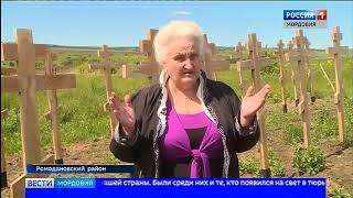 «Мордовская Голгофа» Александра Пырякина рассказала о судьбе деда — узника Чуфаровского лагеря