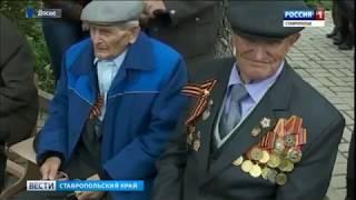 Ветераны получили праздничный подарок от президента