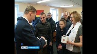 В Гусеве на выборах президента Российской Федерации проголосовали двойняшки