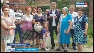 С вопросом к президенту. Что волнует жителей Ставропольского края?