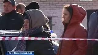 Взрыв газа в посёлке Приамурский