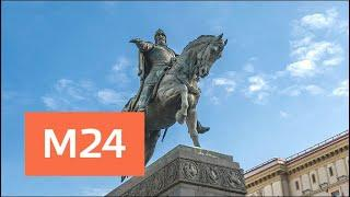 """""""Москва сегодня"""": более тысячи памятников отреставрировали в Москве за 7 лет - Москва 24"""