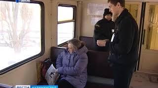 Теперь электронный билет на пригородный поезд можно оформить за 10 суток