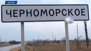 Гл.  архитектора Черноморского района привлекли за подлог