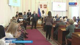 Ставропольские герои: их имена запомнят надолго