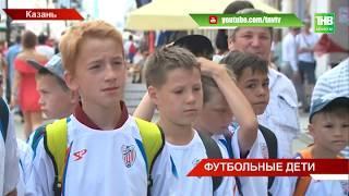 Казань примет самый топовый матч 1/8 финала - ТНВ