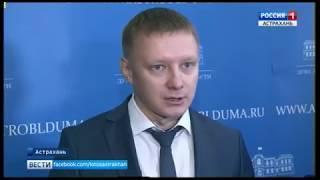 """В Астраханской области установили ответственность за """"вольную"""" парковку"""