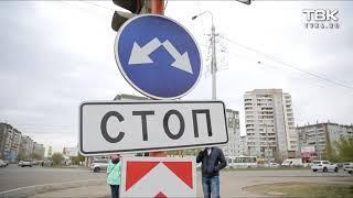 Ремонт дорог в Красноярске
