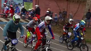 Четвёртый этап областного соревнования по  BMX