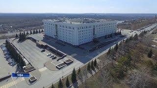 Названы 12 основных векторов работы государственной власти в Башкирии