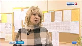 Субсидии на капитальный ремонт школ в районах Карелии