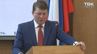 Итоги работы мэра Красноярска за 2017 год
