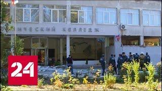 Число погибших в результате взрыва в Керчи увеличилось до 18