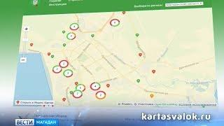 70 несанкционированных свалок обнаружили активные граждане в Магаданской области