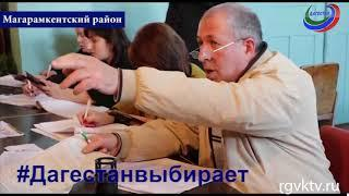 Дагестан выбирает. Важен каждый голос