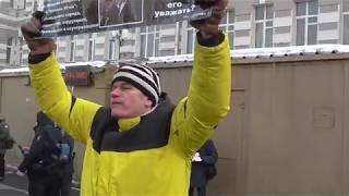 Ежегодный марш памяти Бориса Немцова в Москве. 25 февраля 2018 года!