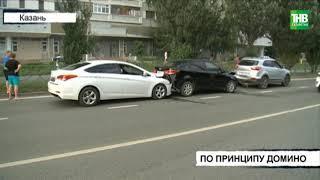 Четыре иномарки столкнулись на улице Чуйкова - ТНВ