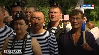 В Горно-Алтайске отметили День ВМФ