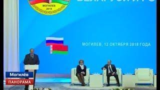 Президент Беларуси совершит рабочий визит в Россию. Панорама
