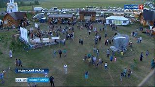 Фестиваль «Играй, гармонь!» прошел в Новосибирской области