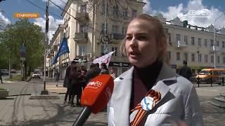 В крае стартовала Всероссийская акция «Георгиевская ленточка»