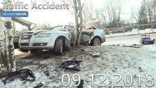 Подборка аварий и дорожных происшествий за 09.12.2018 (ДТП, Аварии, ЧП, Traffic Accident)